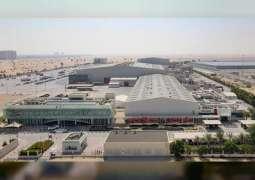 """""""ماي دبي"""" تطلق أسرع خط إنتاج للمياه المعبأة في المنطقة"""