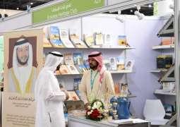 نادي تراث الإمارات يشارك بمعرض العين للكتاب