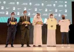 ADSC, ADNOC unveil three major announcements for the 2021 ADNOC Abu Dhabi Marathon