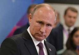 Putin Deeply Condoles With Relatives of Perm University Shooting Victims - Kremlin