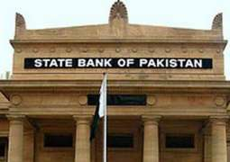 SBP raises interest rate by 25 basis points to 7.25 per cent