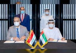 AD Ports Group, General Company for Ports of Iraq sign MoU to promote cooperation and investments