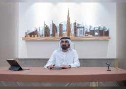 محمد بن راشد يهنئ أبطال القراءة العرب .. ويؤكد: ستبقى القراءة سلاحنا في مواجهة التحديات كافة