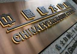 Global Markets Sink Amid Growing Fears Of Chinese Real Estate Giant Defaulting