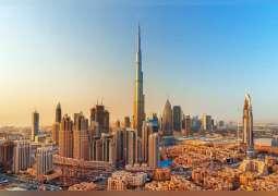 """""""دائرة التنمية الاقتصادية"""" : توقعات بنمو اقتصاد دبي بنسبة 3.1% في 2021 ترتفع إلى 3.4% في 2022"""