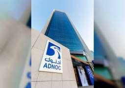 ADNOC increases size of offering in ADNOC Drilling IPO