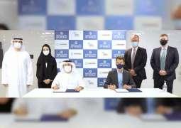 """""""ميرسك"""" تختار جافزا لتدشين أول مركز للتخزين والتوزيع في دولة الإمارات"""