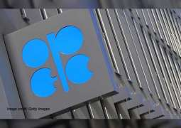 OPEC daily basket price stands at $74.46 a barrel Wednesday
