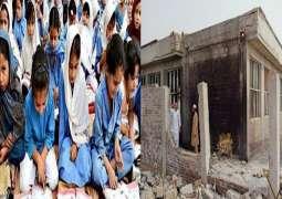 انفجار قنبلة فی مدرسة البنات بمنطقة وزیرستان