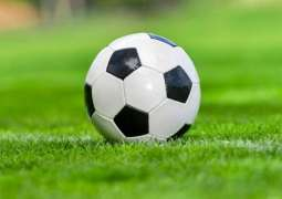 US Investment Firm Purchases Italy's Oldest Football Team - Statement