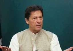 Pakistani Prime Minister Hopes US, China, Russia Help Afghanistan Recover From Wars