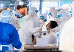 China reports 38 new COVID-19 cases