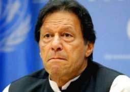 رئیس وزراء باکستان یوٴکد بأن الھند تقوم بنشر الارھاب بحق المسلمین