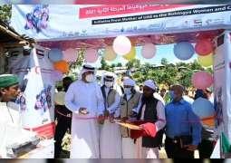"""ضمن مبادرة """"أم الإمارات""""..الهلال يفتتح المرحلة الثانية من المشاريع الخدمية بمخيمات اللاجئين في بنجلاديش"""