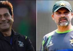Moin Khan, Aaqib Javed among the contenders for the top roles in PCB