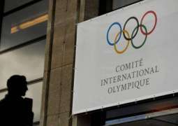 IOC to Proceed With Case of Belarus' Sprinter Timanovskaya, Her Coaches at Tokyo Olympics