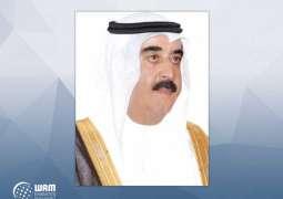 UAQ Ruler condoles King Salman on death of Princess Hala bint Abdullah bin Abdulaziz Al Saud