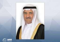 Fujairah Ruler condoles King Salman on death of Princess Hala bint Abdullah bin Abdulaziz Al Saud