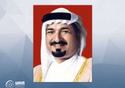 Ajman Ruler condoles King Salman on death of Princess Hala bint Abdullah bin Abdulaziz Al Saud
