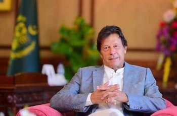 Pakistan, Tajikistan to Sign Cooperation Documents During Imran Khan's Visit - Dushanbe