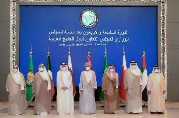 المرر يرأس وفد الإمارات إلى اجتماعات المجلس الوزاري الخليجي