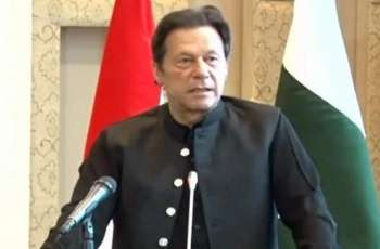 PM urges SCO countries to recognize reality in Afghanistan