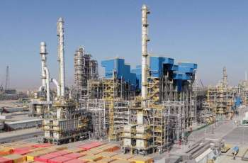 Oil Consumption in China to Peak in 2026 With Drop Afterward - Petrochemical Group