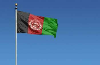 Taliban Talks With Afghan Resistance Forces May Take Place in Dushanbe