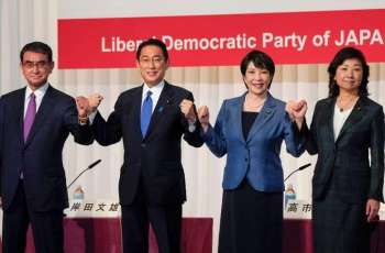 Front-runner in Japanese Ruling Party Leadership Race Thanks Prime Minister for Support