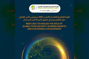 World Green Economy Summit to tackle global food security