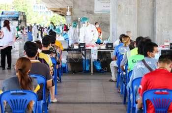 Worldwide coronavirus cases cross 228.62 million