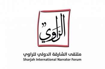 """""""الشارقة الدولي للراوي الـ 21"""" ينطلق بعد غد بمشاركة باحثين وكتّاب من 38 دولة"""
