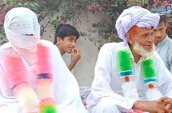 شاھد مقطع : زواج فی عمر 80 عاما بباکستان