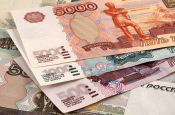 Russian Economy Ministry Upgrades Forecast for 2021 National GDP Growth to 4.2%
