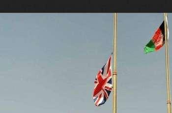 UK Investigating Leakage of Afghan Interpreters' Details on Email - Ministry of Defense