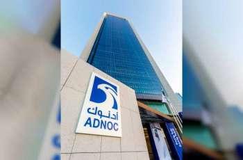 """""""أدنوك"""" تعلن عن زيادة حجم الطرح العام الأولي لشركة أدنوك للحفر"""