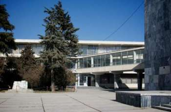 Kabul University Staff Quitting After Taliban Announce Dean Pick