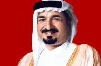 حاكم عجمان يهنئ خادم الحرمين الشريفين باليوم الوطني الـ 91 للمملكة