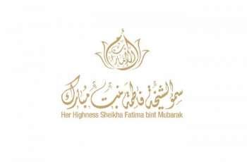 Fatima bint Mubarak congratulates wife of Saudi King on National Day
