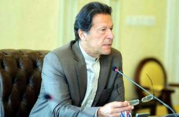 PM to distribute Kisan Cards in Dera Ismail Khan today