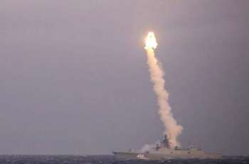 US Testing Technologies for Delivering Unexpected Strikes From Space- Russia's Almaz-Antey