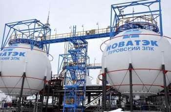 Novatek Says Has Nothing to Do With Gyetvay Trial in US, But Will Support Its Top Manager