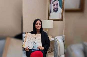 """""""الإمارات للأمراض الجينية""""بالمرتبة الخامسة في مسابقة عالمية"""