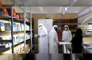 حضور مميز لنادي تراث الإمارات في معرض العين للكتاب