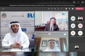 Tripartite agreement for application of 'Digital TIR' in UAE