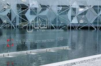تقاليد الضيافة في جناح اليابان بإكسبو2020