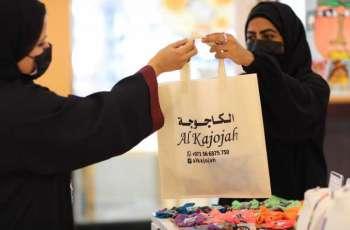 22 أسرة إماراتية منتجة تسوق سلعها التنافسية في المعرض الثاني للأسر الإماراتية بدبي غدا
