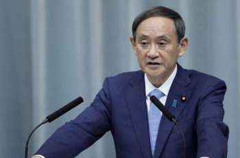 Japan's Suga Pushes for Health Ministry Reform at Final Presser as Ruling Party Leader