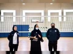 أكاديمية فاطمة بنت مبارك تقيم معسكرها التدريبي الأول للكرة الطائرة في الشارقة