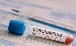 Russian Health Ministry Adopts New COVID-19 Treatment Protocol